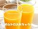 オレンジジュースにガムシロ