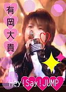 ★有岡大貴の歌声が大好き!