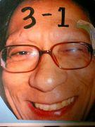3−1〜っっヾ(o´∀`o)ノ