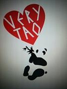EXO-M TAO 日本ファンベース