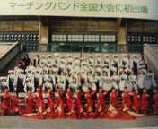 RHK〜マーチングバンド〜