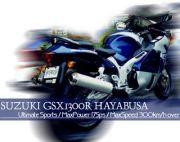 バイク好きの為の・・・