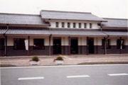 坂田駅を守る会