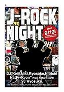 ★J-ROCK NIGHT★