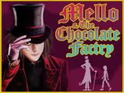 メロとチョコレート工場
