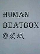 HumanBeatBox@茨城