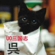 UO三国志4【呉】 in 飛鳥