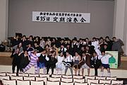 奥村children