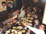 フレカレ2006 in 長崎