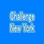 チャレンジ・ニューヨーク
