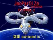 JeoParDise〜EPISORDE 2〜