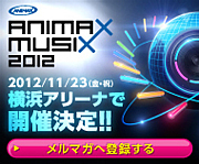 ANIMAX MUSIX 2012