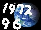 1972年9月6日生まれの星々