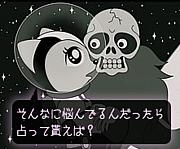 ☆当たる占い師*占いヒカル☆