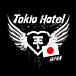 Tokio Hotel Japan (再)