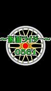 〜仮面ライダー〜0561