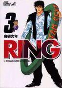 輪部〜RING実現計画〜
