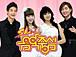 K-POP/MBC音楽中心