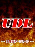 UDL − 宇都宮ダーツリーグ −
