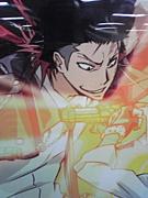 XANXUS〜誇り高き憤怒〜