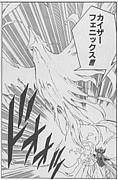【QMA】カイザーフェニ落ち