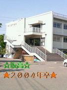 ★坂高2004年卒★