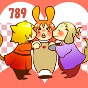 789★愛