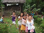フィリピンEx.部