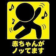 帯広で英語育児♪〜MY HONEY BEE