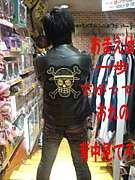 †HAPPY a.k.a.Shadow海賊団†