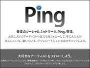 Apple Ping
