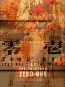 ZERO-ONE