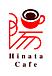 陽(ひなた)CAFE(文京区白山)