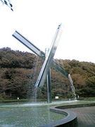 芹が谷公園 -町田-