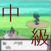 ポケモン 中級対戦(BW DP)
