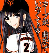 マリみて&プロ野球好きの集い