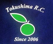 徳島ローイングクラブ