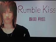 Rumble Kiss