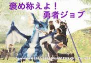 SayumiLS-竜騎士は勇者ジョブ-