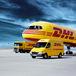 DHLの黄色と赤とかカッコ良すぎ