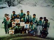 セッションクラブスキースクール