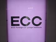 ECC 八木校