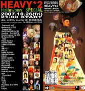 HEAVY HEAVY -one night only-
