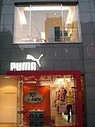 PUMA STORE 堀江