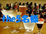 ☆the5名様☆