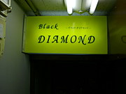 Black DIAMONDコミュ