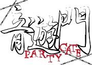 音遊門--PARTY GATE--