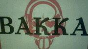伝説のBAR 「BAKKA」