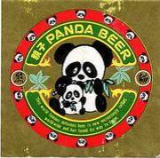パンダビールが好き
