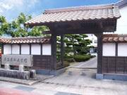 広島県新庄学園